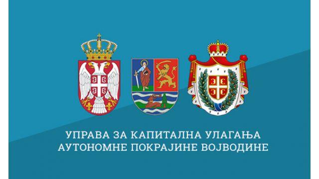 APV - Uprava za kapitalna ulaganja