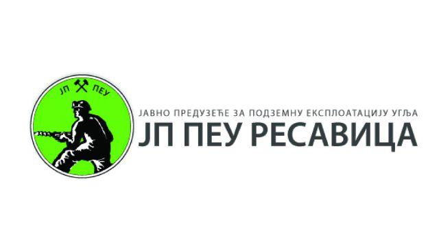 JP PEU Resavica